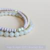 Stretch Bracelet Box